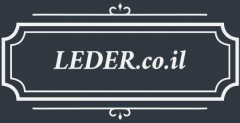 לוגו leder.co.il